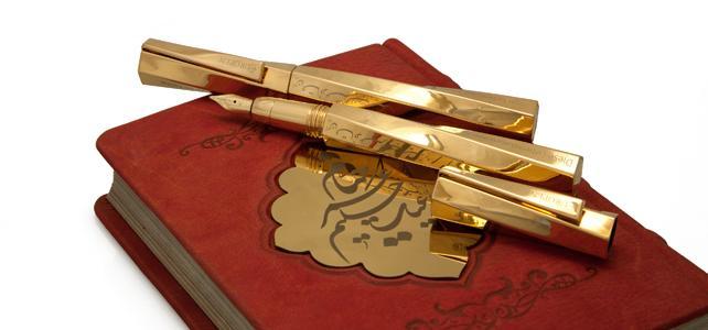 ست روان نویس و خودنویس یوروپن خیام | Europen Khayyam Rollerball Pen and Fountain Pen Set