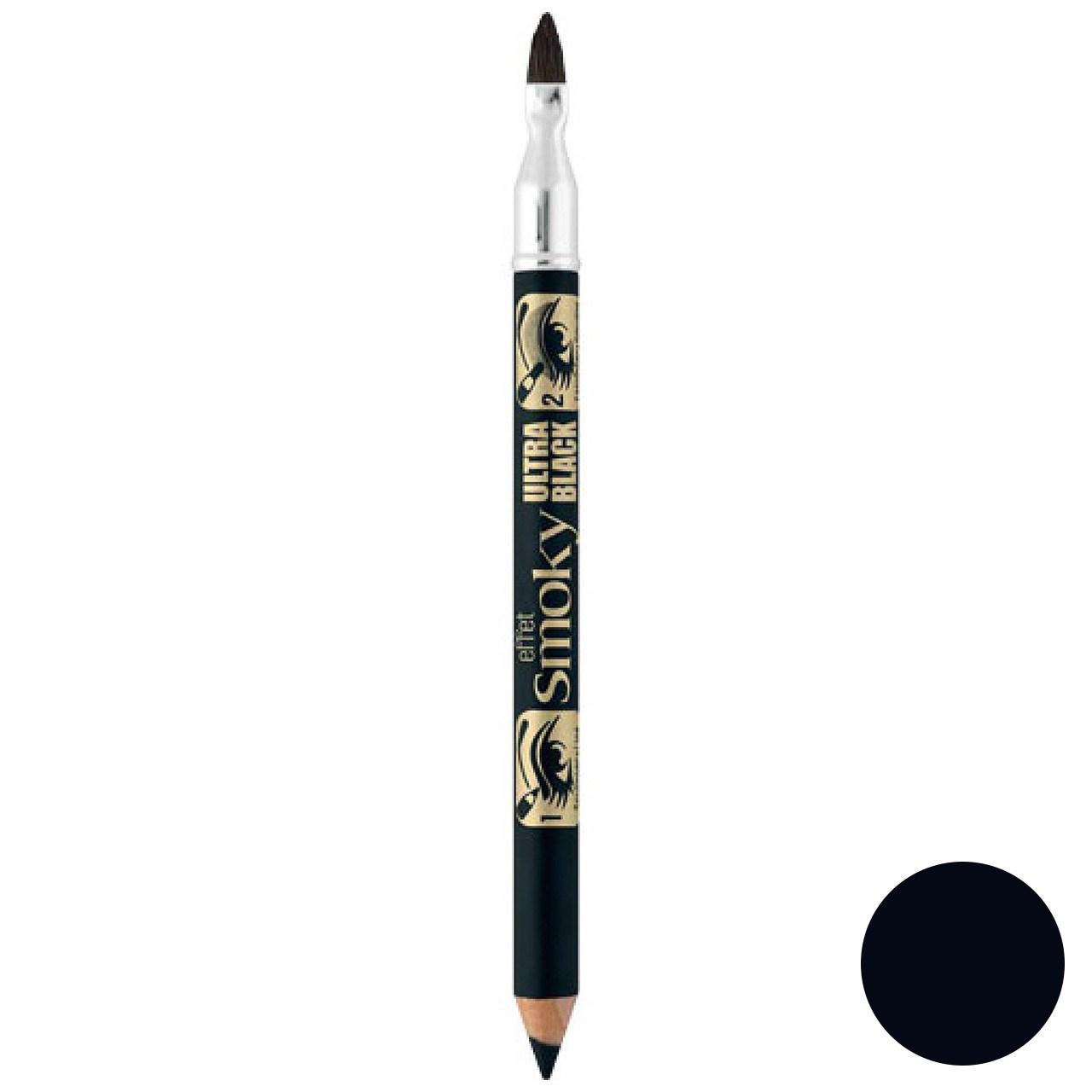 Bourjois Effet Smoky Ultra Black Eye Pencil Eyeliner Liner Stylo 61 76